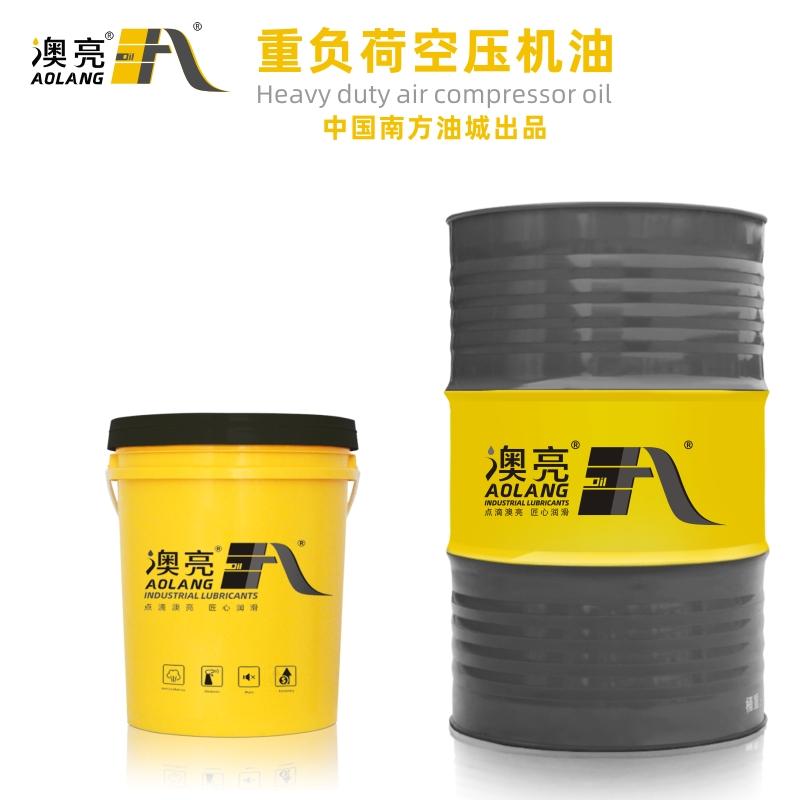 广州重负荷空压机油