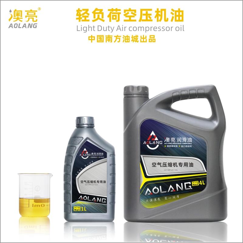 武汉通用型空压机油