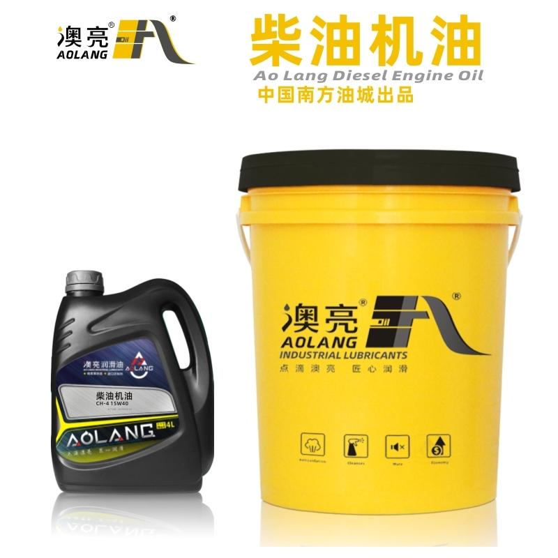 西安柴油机油