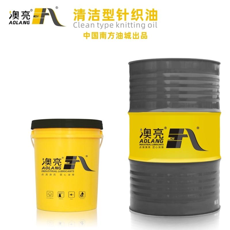 清洁型针织机油