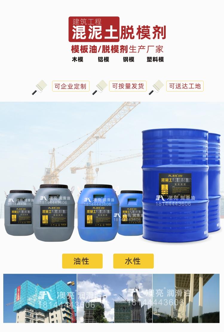 空气压缩机油厂家